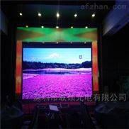 酒店宴會廳舞臺P3全彩LED電子顯示屏廠家