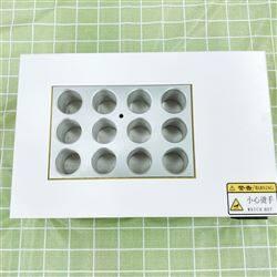 青島路博生產COD恆溫加熱器
