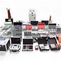 電力承裝修試(承試類)四級資質設備清單