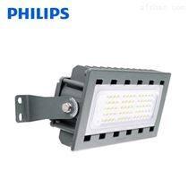 飛利浦LED隧道燈BWP150 40W