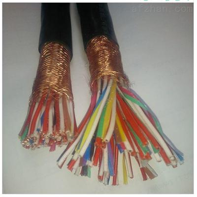 KVVP铜芯控制电缆14*2.5