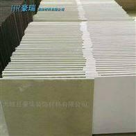 600*600大城豪瑞岩棉玻纤防潮板热卖中