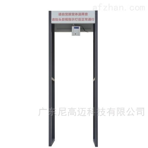 校园测温卡点体温监测门型测温仪