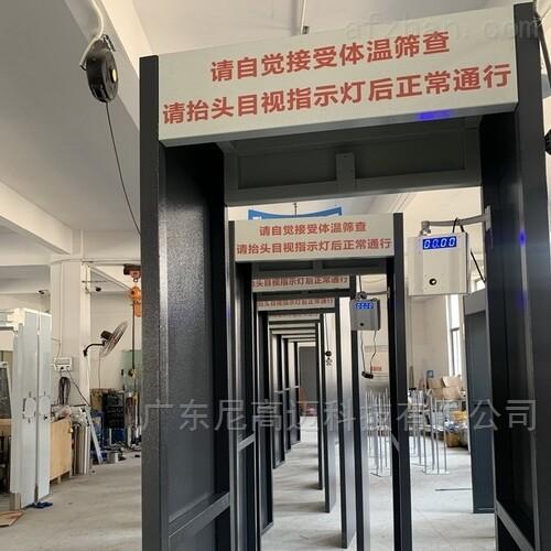 北京厦门湖北长沙红外测温門热体检测仪定制