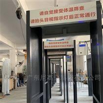 北京廈門湖北長沙紅外測溫門熱體檢測儀定制