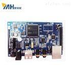 机场ip对讲网络音频模块嵌入式EA2200