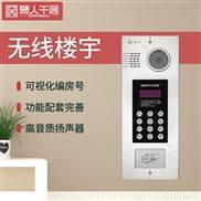 IP对讲 电梯联动 自动补光 广告门口机
