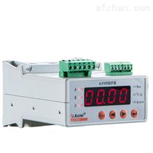 ALP300-100线路保护装置