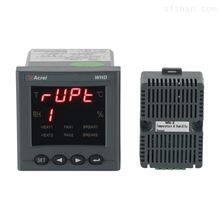 WHD72-22/UT综合管廊用温湿度控制器