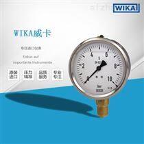 威卡WIKA黄铜波登管压力表耐震213.53