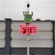 山東濱州工地揚塵帶球機監控系統