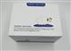 原装原装兔血小板膜糖蛋白ⅡbⅢa(GP-ⅡbⅢaCD41+CD61)ELISA高质量厂家