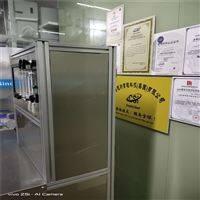 CSI-506一次性口罩顆粒過濾效率試驗儀器