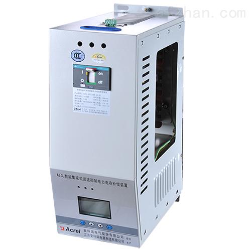集成式谐波抑制电力电容补偿装置 智能型