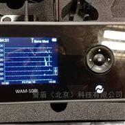 英国JJN无线信号频率检测仪WAM-108T