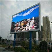 户外广告LED大屏P4全彩电子屏多少钱