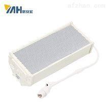 廣播會議系統IP網絡室外防水音柱(可定制)