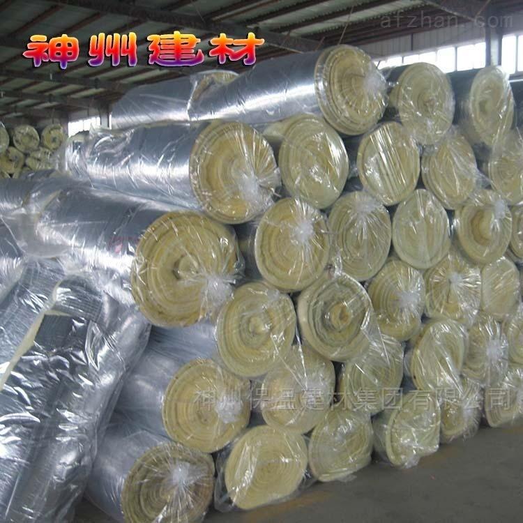 环保阻燃无甲醛白色玻璃棉毡  经久耐用
