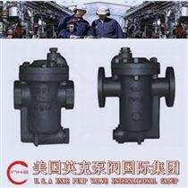 进口倒吊桶式蒸汽疏水阀-INKE大陆总销售