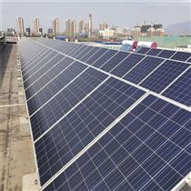 275W 280W  民用太阳能发电光伏板