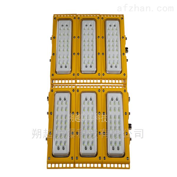 防粉尘防腐LED模组防爆泛光灯