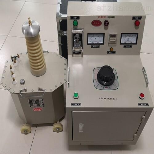 三级承试设备/工频耐压试验装置5KVA/50KV