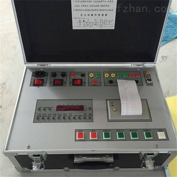 三级承试设备/断路器特性测试仪
