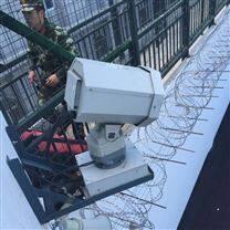 YFW6122 1000W遥控(线控自动巡检探照灯