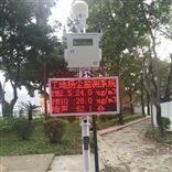 BRL-YZ山西施工扬尘噪音监测设备