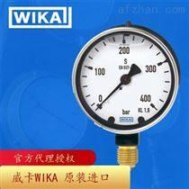 威卡WIKA波登管压力表 213.40充液黄铜