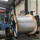 JL/LB1A400/35zhengzhou铁路导线JL/LB1A400/35钢芯铝绞线价格