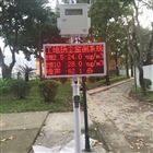 河南施工CCEP扬尘噪声在线监测系统
