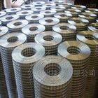 热度钢丝网 规格全现货