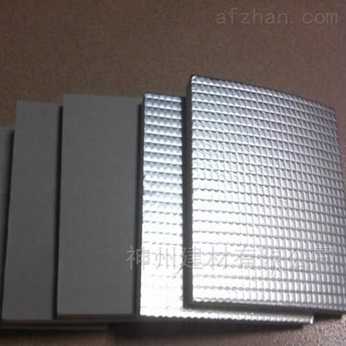 加工玻纤布铝箔橡塑板