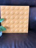 湖南盲道砖的规格有哪些/价格是多少L