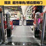 超市入口摆闸只进不出通道