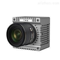 千眼狼5F04款系列国产高速摄像机拍摄横向射流雾化中应用案例的视频图像