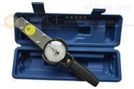 扭力计检测螺栓紧固件扭矩值用表盘扭力计10N.m