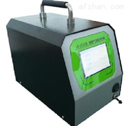 LB-2111氣溶膠微生物采樣器