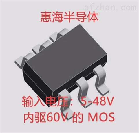 PWM调光无频闪ic方案12-36V内置MOS 高精度