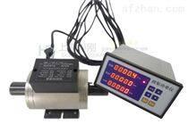 扭力转速测试仪1000N.m-扭矩功率仪大量程