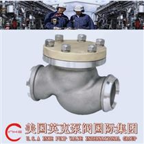 进口液氧止回阀用心制造 成就品质