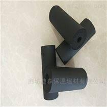 橡塑保温管供应商价格