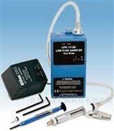 美国Sensidyne LFS-113空气采样泵