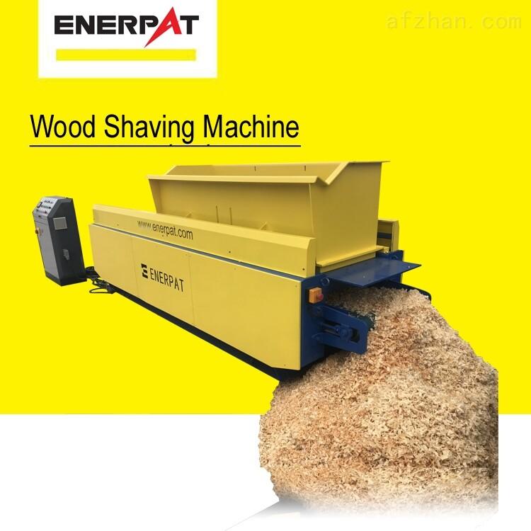 全自动小型木头刨花机批发