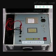 蓄電池內阻分析裝置承試承修二級設備