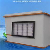 重慶水庫水質國標法檢測總磷總氮分析儀