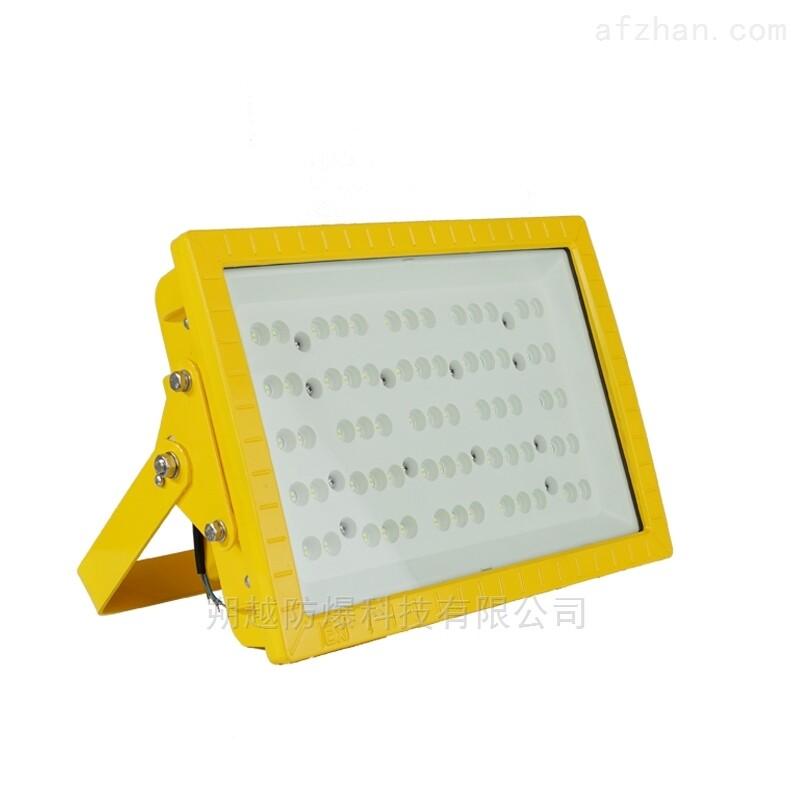 远距离射灯LED防爆投光灯