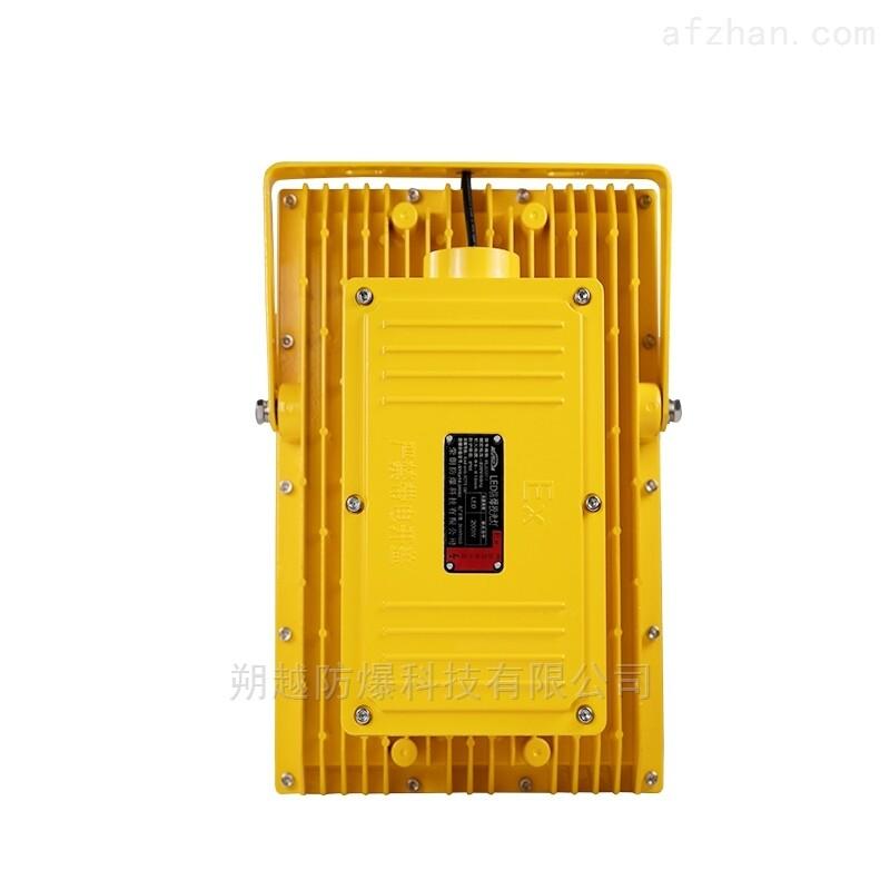 本溪150W-LED防爆道路灯