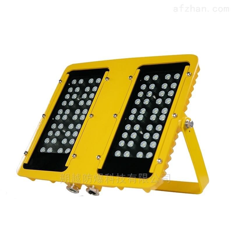 长治300W-LED模组防爆泛光灯